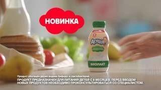 Кисломолочный продукт Биолакт от Агуши