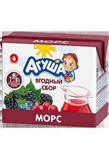 Морс Агуша Ягодный сбор, 0,2 л