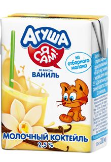 Со вкусом ваниль