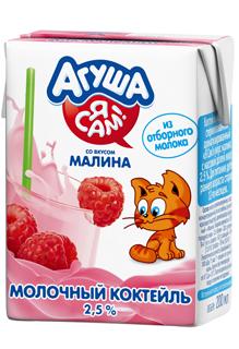 Со вкусом малина