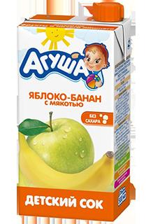 Яблоко-банан