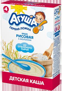 Рисовая с молоком