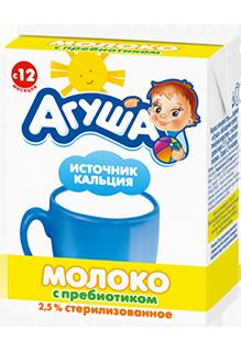 Молоко Агуша с пребиотиком, 0,2 л, 2,5%