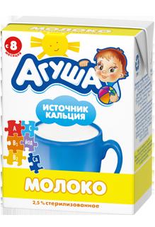 Молоко детское Агуша источник кальция Обогащенное витаминами