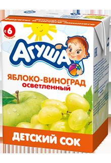 Яблоко-виноград