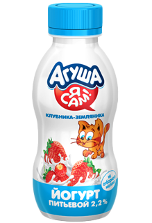 """Йогурт питьевой Агуша """"Я Сам"""" Клубника-земляника, 200 г"""