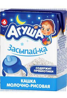 Молочно-рисовая