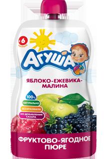 Яблоко-ежевика-малина
