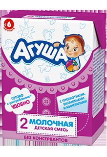 Молочная 2