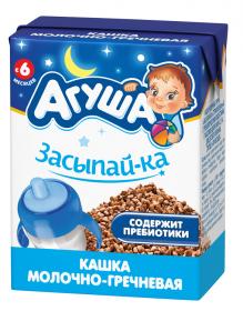 Молочно-гречневая