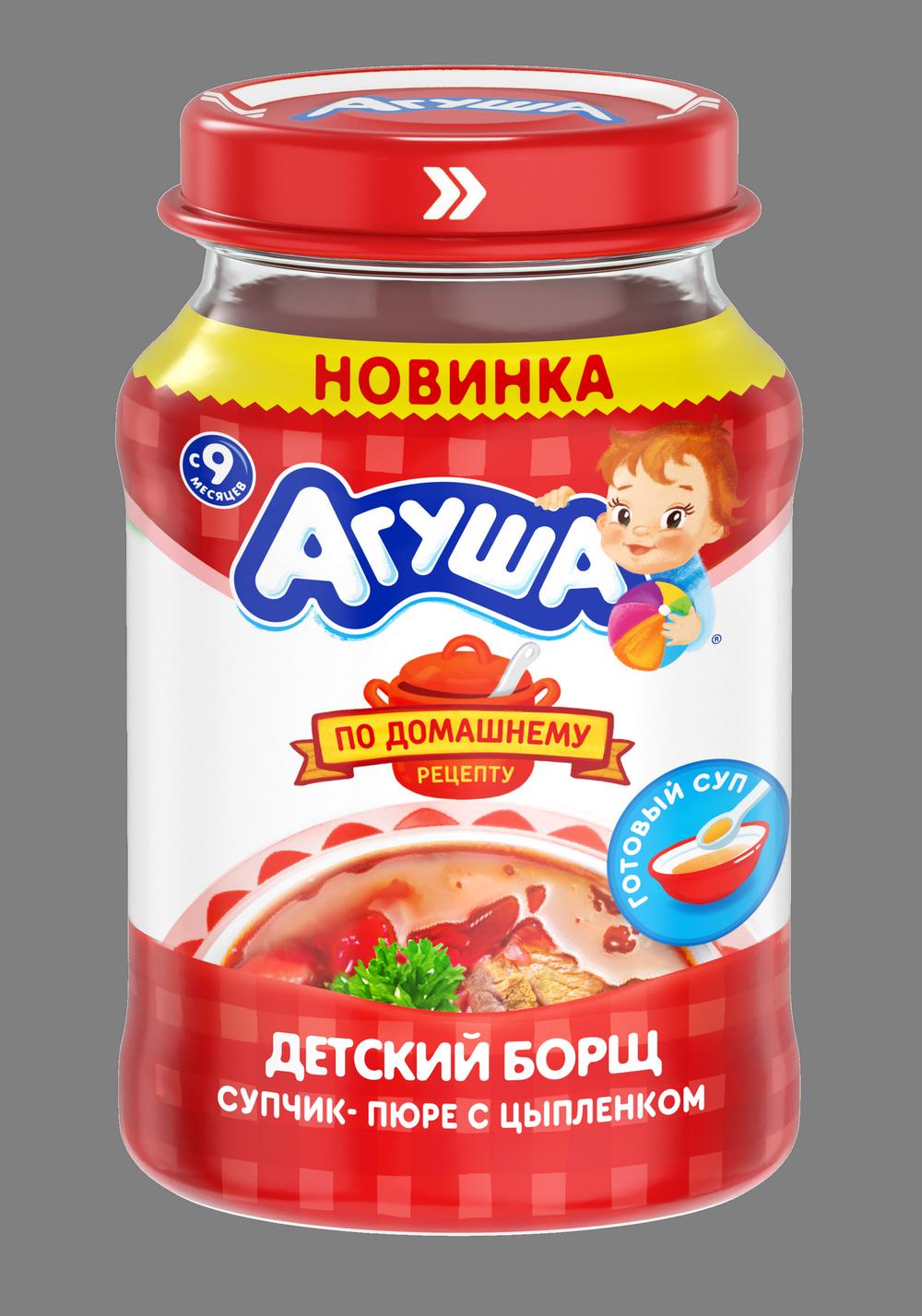 Борщ суп-пюре Агуша с цыпленком, 170г