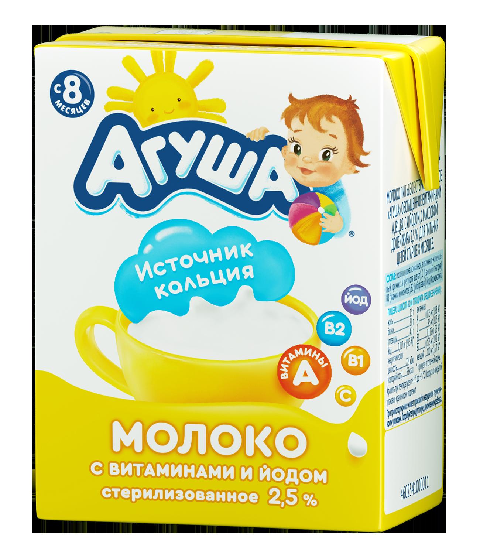 Молоко Агуша 0,2 л, 2,5%