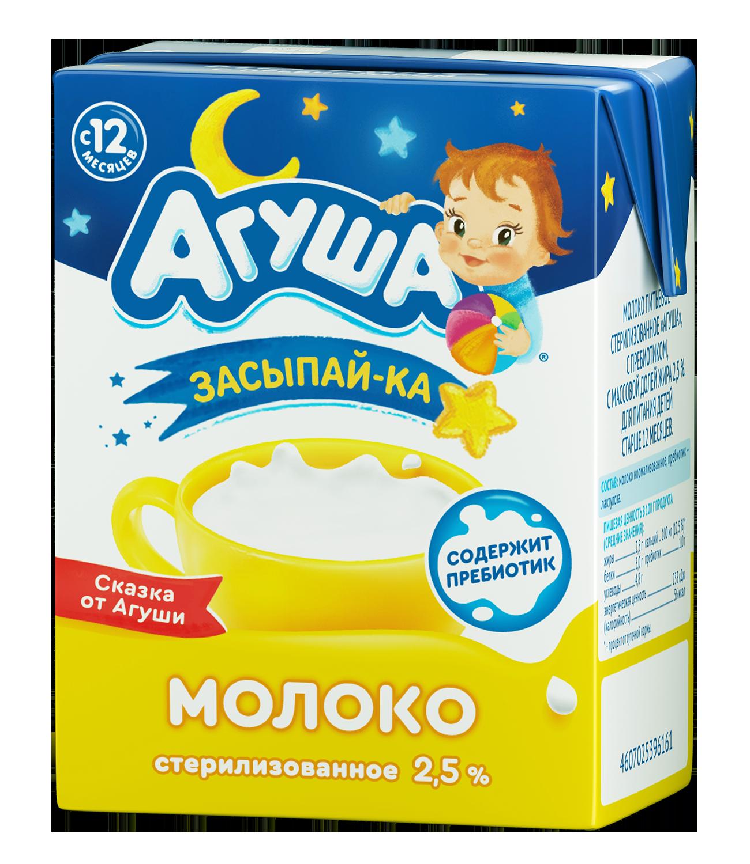Молоко Агуша Засыпайка с пребиотиком, 0,2 л