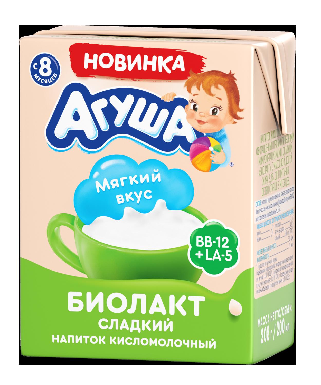 Биолакт Агуша сладкий, кисломолочный напиток, 200 г