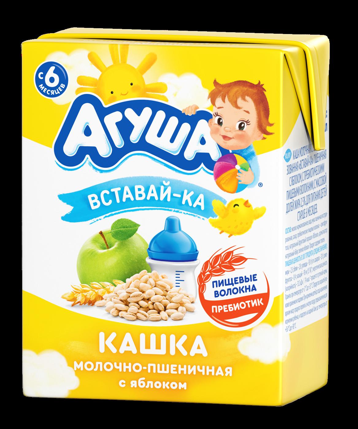 Каша Агуша молочно-пшеничная Вставайка Яблоко, 200 мл