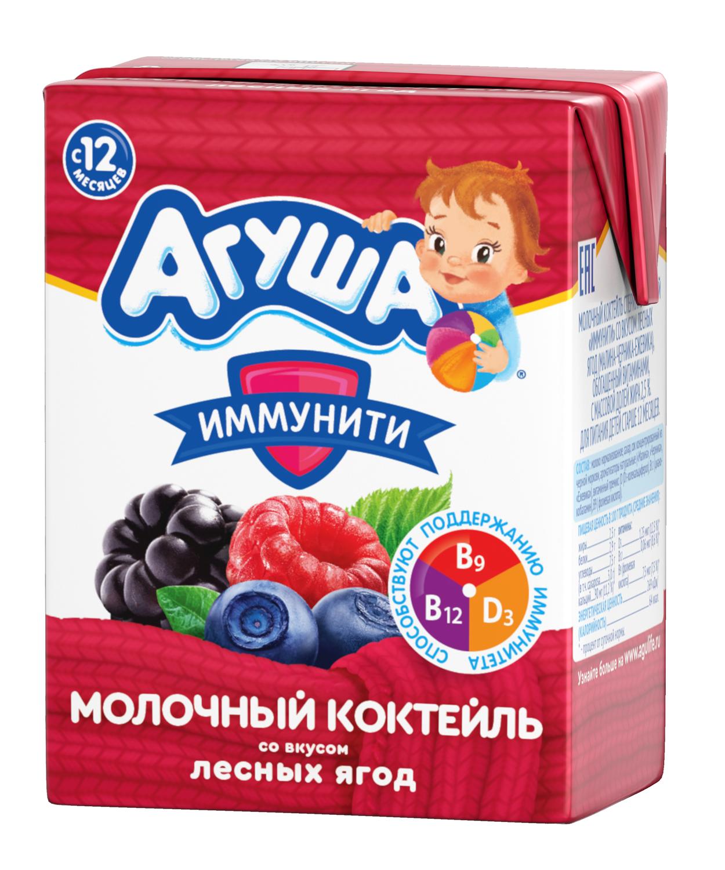 Со вкусом лесных ягод