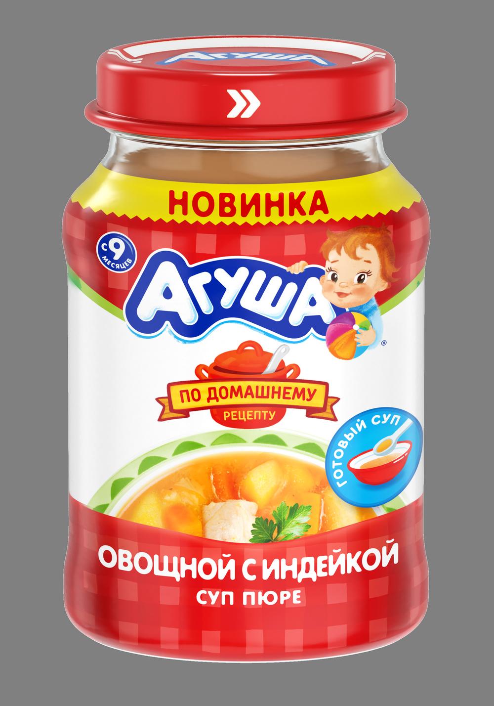 Овощной суп-пюре Агуша с индейкой, 170г
