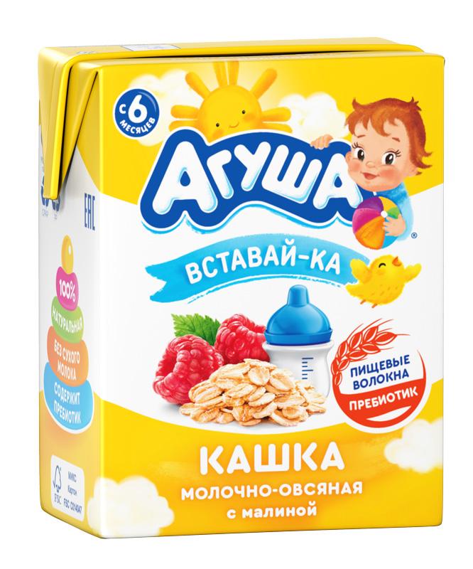 Каша Агуша молочно-овсяная Вставай-ка Малина, 200 мл