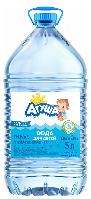 Детская вода Агуша 5 л, для новорожденных