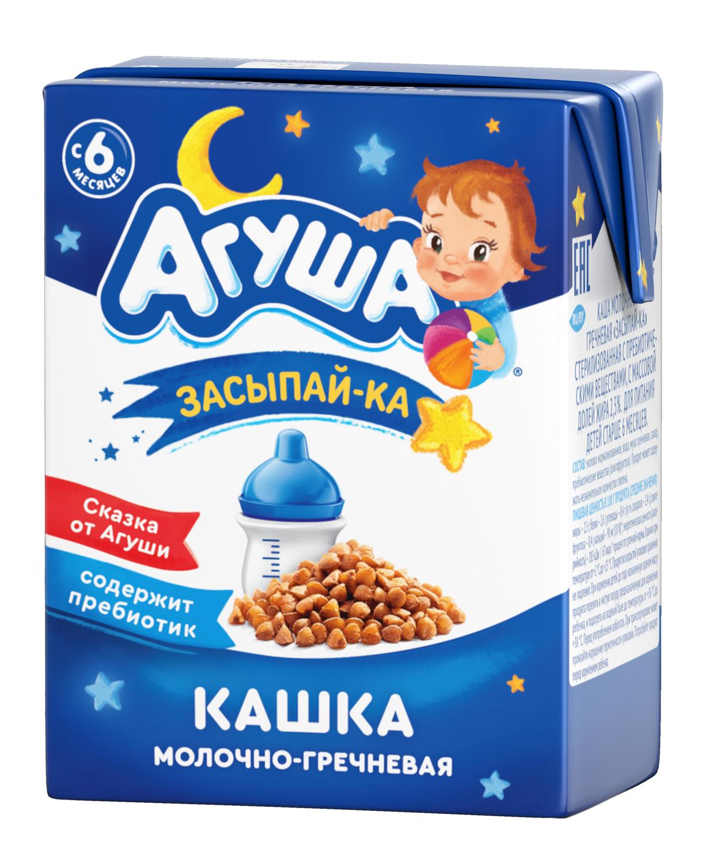 Каша Агуша молочно-гречневая Засыпай-ка, 200 мл