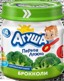 Овощное пюре Агуша Брокколи, 80 г