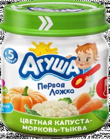 Цветная капуста-морковь-тыква
