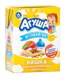 Каша Агуша молочная 5-ти злаковая Вставайка Персик, 200 мл