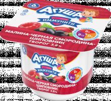 Творог фруктовый детский Агуша Иммунити Малина-черная смородина-шиповник