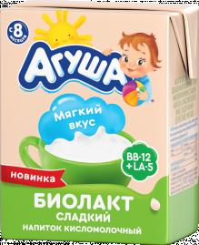 Биолакт Агуша сладкий, кисломолочный напиток, Классический, 200 г