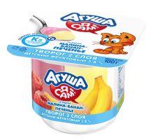Творог двухслойный детский Агуша Я Сам! 2 вкуса в одной баночке Со вкусом малина-банан-печенье