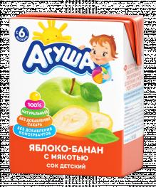 Сок Агуша Яблоко-банан 200 мл, с мякотью