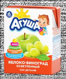 Сок Агуша Яблоко-виноград 200 мл, осветленный