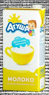 Молоко Агуша 925 мл, 3,2%