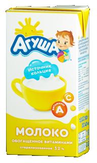 Молоко Агуша 3,2% жирности, 0,5 л