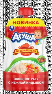 Овощное рагу Агуша с индейкой, 90г