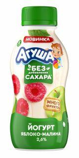 Йогурт Агуша питьевой Яблоко-малина, 180 г