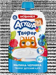 Творог Агуша малина-черника, 80 г